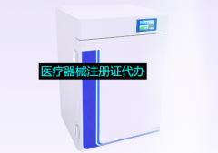 医疗器械二氧化碳培养箱